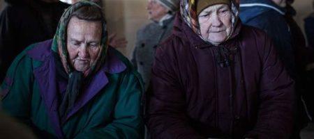 Названы средние пенсии украинцев по областям