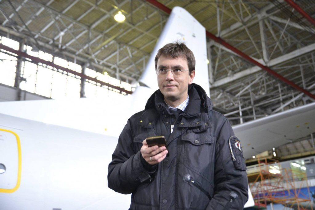 Украина начинает строительство Hyperloop в Днепре