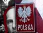 """МИД Германии прокомментировали польский """"бандеровский закон"""""""