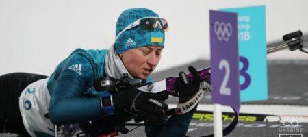 Вита Семеренко таки стартует в индивидуальной гонке Олимпиады 2018
