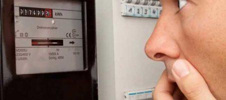 В Украине снова серьезно подорожает электричество