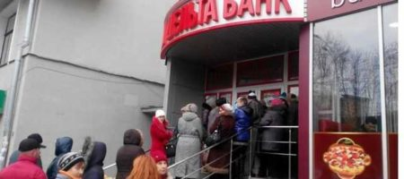 """Бывшего руководителя """"Дельта Банка"""" объявили в розыск"""