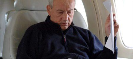 Апелляционный суд Киева официально отменил арест владельца Карпат