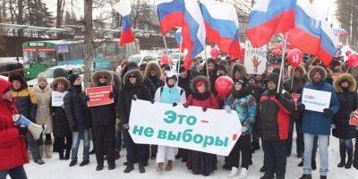 Россия отправила Украине запрос, с просьбой открыть избирательные участки для выборов президента
