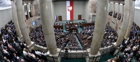 """Польская интеллигенция попросила правительство ветировать закон о запрете """"бандеровской идеологии"""""""