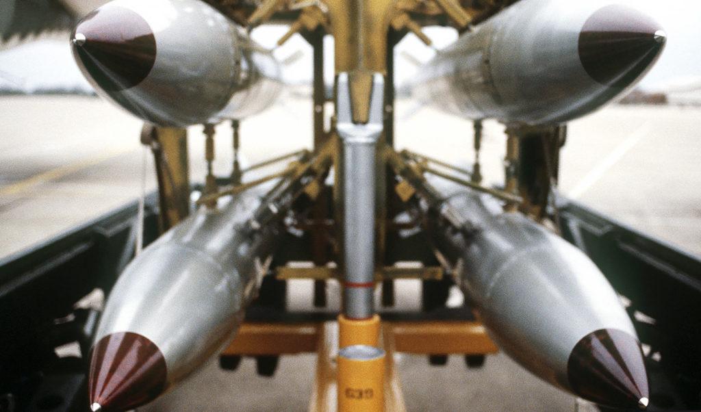 В США начали разрабатывать новую атомную бомбу для сдерживания агрессии