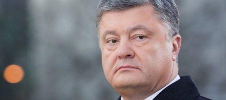 Порошенко заявил, что миротворческая миссия ООН на Донбассе должна стать гарантом достижения мира