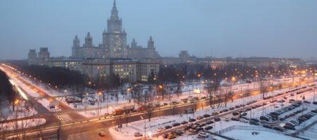 Массовая эвакуация в Москве - подробности