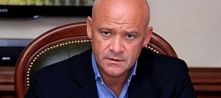 НАБУ заочно сообщили о подозрении мэру Одессы Труханову и его заместителям