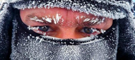 Синоптики сделали громкий прогноз: Украину накроет сильнейший мороз