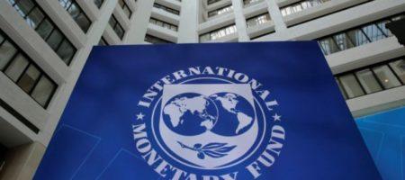 12 февраля МВФ приедет в Украину