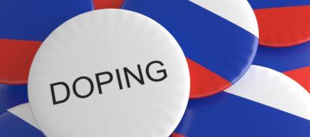 Круг замкнулся! WADA приняла решение о лишении России всех международных соревнований