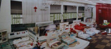 В Украине будет создана розничная сеть китайской текстильной компании