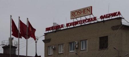 Президент корпорации Roshen рассказал о судьбе липецкой фабрики