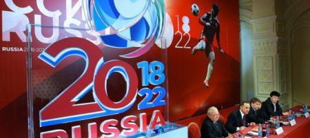 Бельгия выдвинула России ультиматум по ЧМ