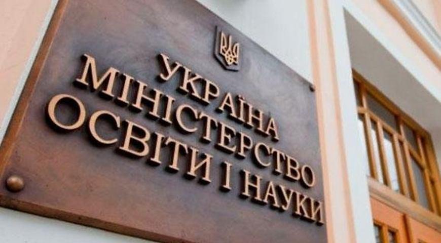 В МинОбразования опровергли информацию о ликвидации родительских комитетов