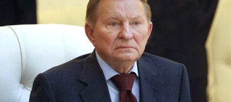 Леонид Кучма спрогнозировал очередную дату обмена пленными