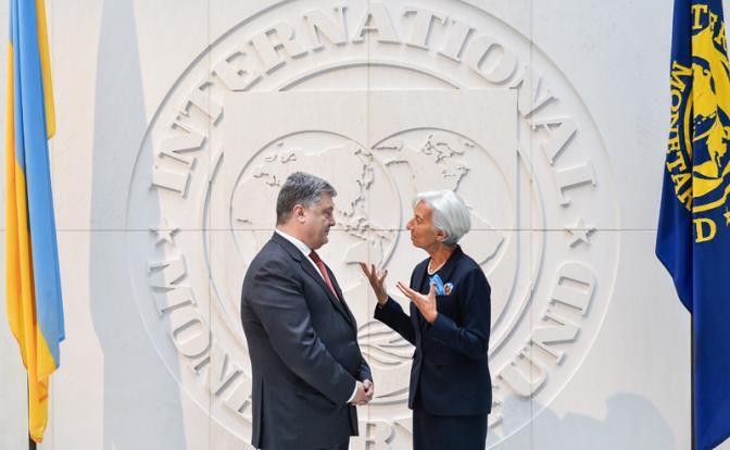 В Украине приостановлено несколько программ финансовой помощи от МВФ