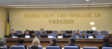 """Минфин предупредил украинцев о """"выплатах"""" бывшим вкладчикам """"МММ"""""""