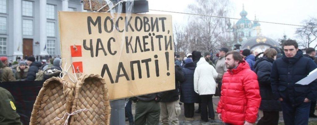Комиссия Киевсовета призвала снести незаконную часовню УПЦ МП возле фундамента Десятинной церкви