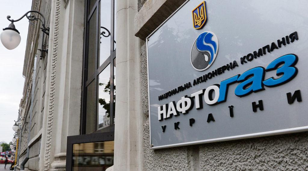 С 1 марта Нафтогаз снизит цены на газ, но только для промышленности