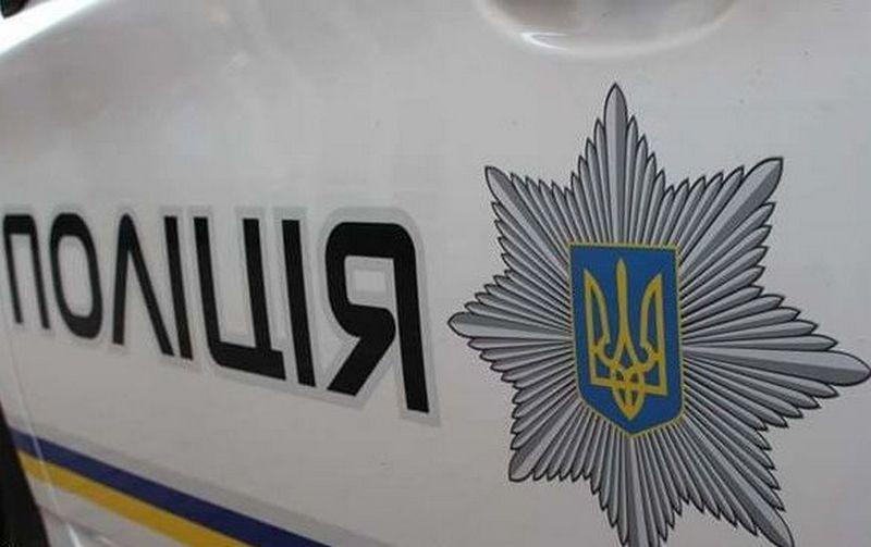 Нацполиция Украины собирается создать новое подразделение по борьбе с оргпреступностью