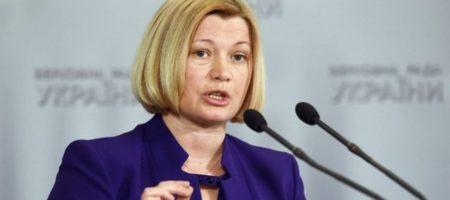 Ирина Геращенко заявила, что сейчас не время говорить об обмене Сущенко и Сенцова