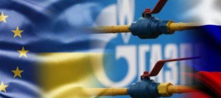 """После поражения в суде, """"Газпром"""" отказался поставлять газ в Украину: """"Нафтогаз"""" ответил"""