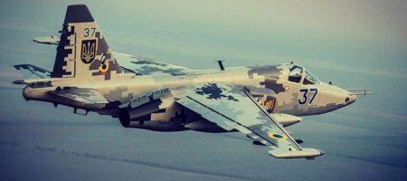 ВВС Украины привели в боевую готовность: российские самолеты приблизились к нашим границам