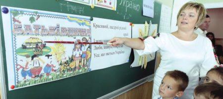 В Украине вступают в силу новые правила поступления в школу