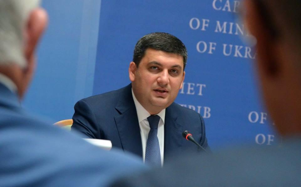 Премьер Гросман обратился к правоохранителям для проверки прозрачности конкурса 4G