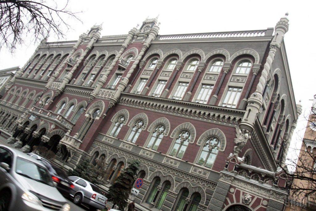 В НБУ назвали сроки приватизации всех госбанков Украины