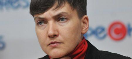 ГПУ принесла в Раду постановление на снятие неприкосновенности с Савченко