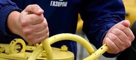Российский монополист готовит иск в Стокгольмский арбитраж, и приступает к разрыву всех договоров с Украиной