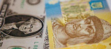 Эксперты финансового рынка назвали главные угрозы для курса гривны