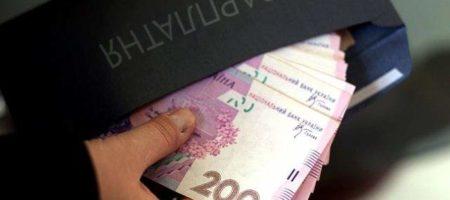 В Украине начнут работать специальные группы ликвидации задолженностей по зарплатам