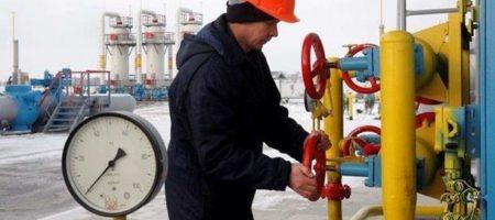 В Кризисном центре сообщили, сколько Украина уже получила газа из ЕС