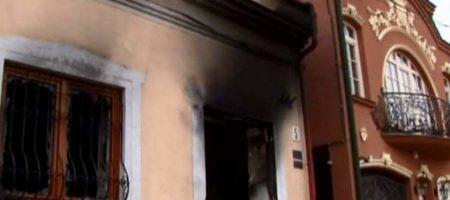 Губернатор Геннадий Москаль рассказал о неожиданных деталях поджога центра венгров