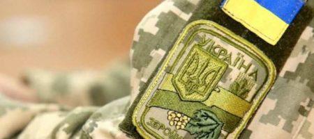 АТОшники в районе Павлополя захватили в плен гражданина РФ