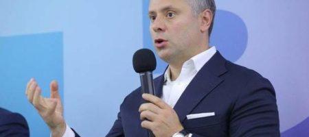 """""""Нафтогаз"""" собирается подать новый иск против """"Газпрома"""""""