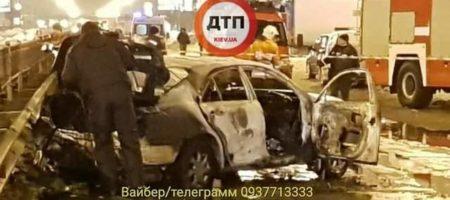 Появились подробности взрыва в Киеве