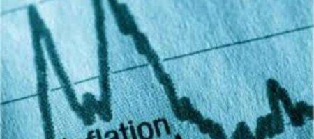 Эксперт рассказал, чего ждать от курса инфляции в Украине