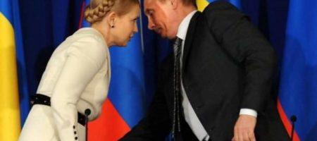 Эксперт о том, почему Путин не прочь сотрудничать с Тимошенко