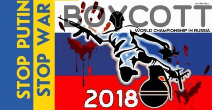 ЧМ-2018 в России под угрозой срыва: Ещё одна объявила полный бойкот