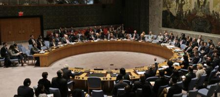 Великобритания в экстренном порядке созывает СовБез ООН и готовит мощный удар по РФ