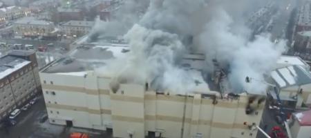 Среди жертв масштабного пожара в Кемерово есть и украинец - подробности