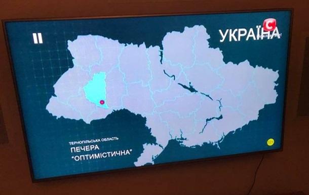 Мега скандал на ТВ: Известный украинский канал в популярном шоу показал карту Украины без Крыма