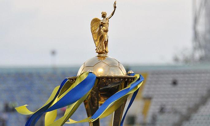 Состоялась жеребьевка 1/2 Кубка Украины по футболу