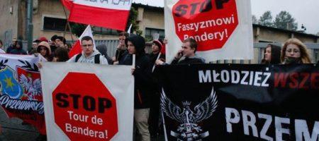 """Сегодня в Польше вступает в силу скандальный закон о запрете """"бандеризма"""""""