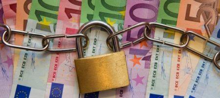 Минюст собирается разработать систему автоматической системы блокировки счетов должников